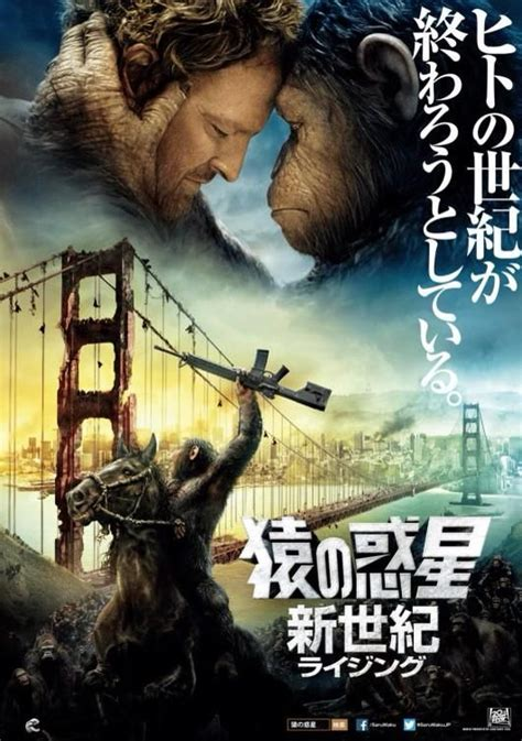 http://archives-of-the-apes
