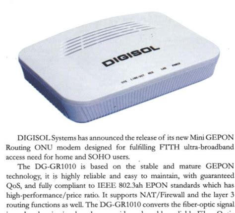 VARIndia carries coverage on DIGISOL GEPON ONU Router – DG